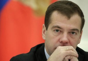 Russian PM Dmitry Medvedev condemed incident
