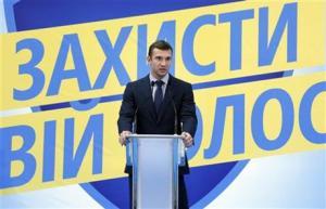 Schevchenko has turned to politics since retiring (Image from AP Photo/Efrem Lukatsky)