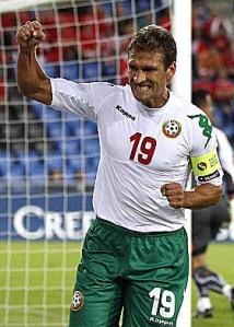 Bulgaria's most capped player with 106 caps  (Image from Getty)