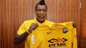 Cisse joins FC Kuban (Image from PA)