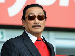 Cardiff Owner Vincent Tan (Image from AFP)