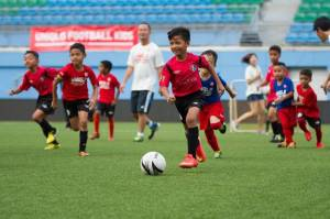 Youth development is key to long term success for Singapore  (Image from FAS.org)